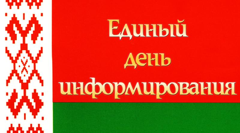 Главная тема ЕДИ в октябре - сохранение и развитие национальной культуры
